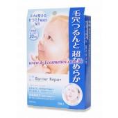 Barrier Repair 曼丹嬰兒肌高浸透膠原蛋白面膜 25ml X 5片