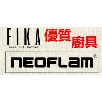 Neoflam Fika