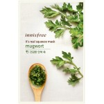 Innisfree It's Real Squeeze Mask-Mugwort