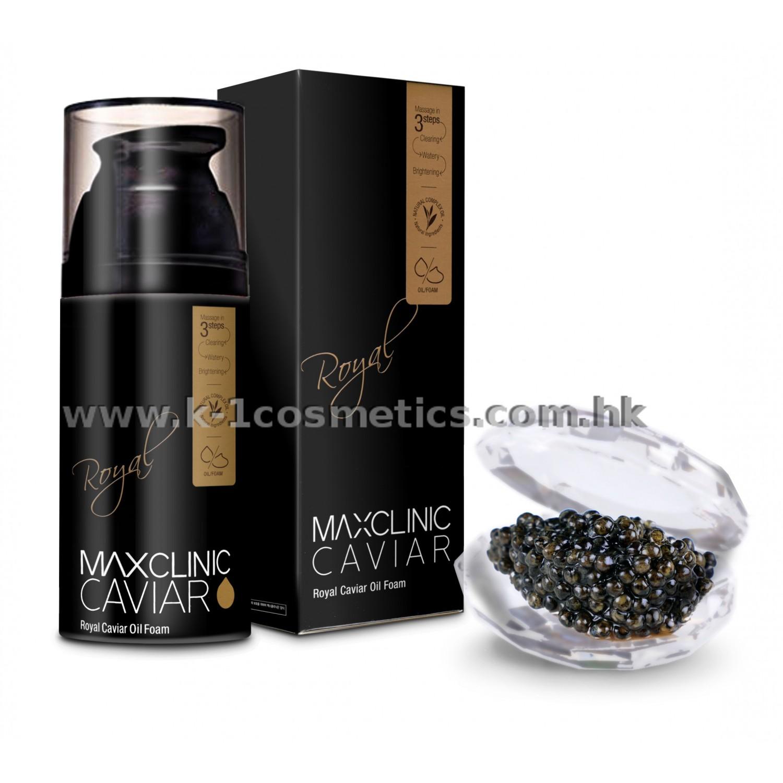 MAXCLINIC 二合一皇家魚子高效保濕卸妝潔面精油 110g