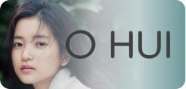 O Hui 歐蕙