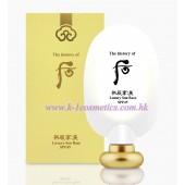 WHOO (后) 奢華防曬粉底乳 SPF45/PA++ (45 ml)