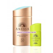 Anessa 安耐曬 超防水美肌UV防曬乳液套裝