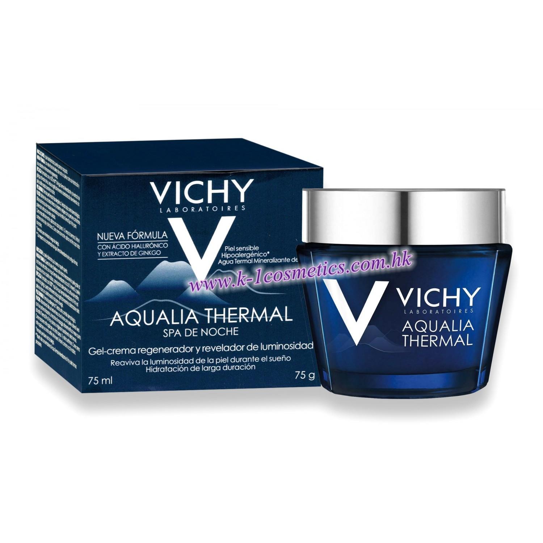 Vichy 薇姿 溫泉礦物保濕SPA睡眠面膜 75ml