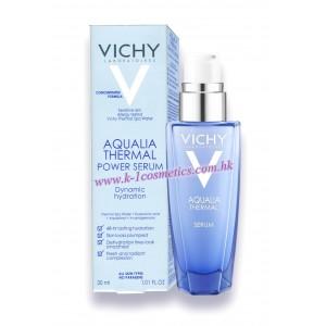 Vichy 薇姿溫泉礦物活力保濕精華 30ml